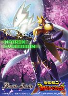 Renamon sakuyamon battle spirits illustration.jpg
