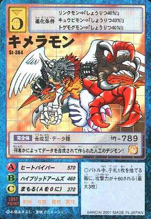 How To Jump A Starter >> St-364 - Wikimon - The #1 Digimon wiki