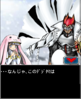 Digimon collectors cutscene 19 14.png