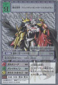 Omegamon Alter S Wikimon The 1 Digimon Wiki Omegamon, of course, is the trump card of the chosen children. omegamon alter s wikimon the 1