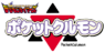 Pocketculumon logo.png