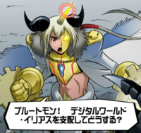 Aegiomon's Chronicle chap.11 9.png