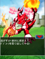 Digimon collectors cutscene 50 10.png