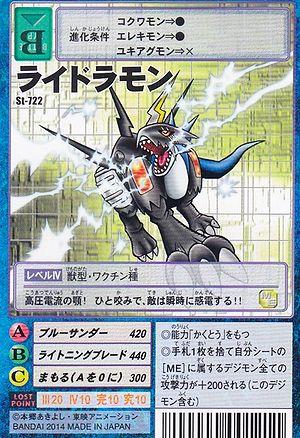 St-722 - Wikimon - The #1 Digimon wiki