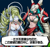 Aegiomon's Chronicle chap.9 15.png