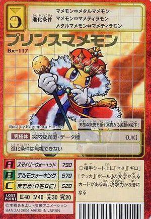 Bx 117 Wikimon The 1 Digimon Wiki