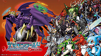 Gallery:Digimon World Re:Digitize Decode - Wikimon - The ...