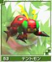 Tentomon card dw.png