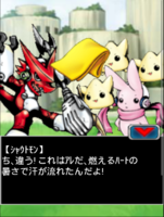 Digimon collectors cutscene 56 26.png