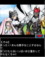 Digimon collectors cutscene 67 35.png