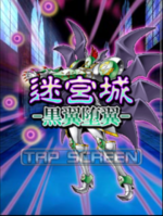 Digimon collectors cutscene 66 6.png