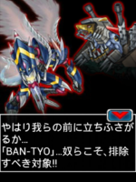 Digimon collectors cutscene 63 32.png