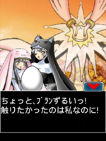 Digimon collectors cutscene 17 30.png