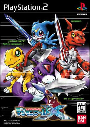 Digimon World X Box Art