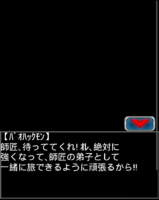 Digimon collectors cutscene 78 71.png