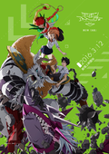 Digimonadventure tri chapter2 poster.png