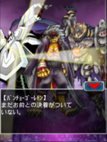 Digimon collectors cutscene 76 36.png