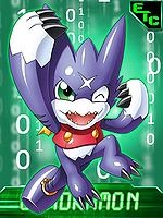 Gumdramon collectors card.jpg