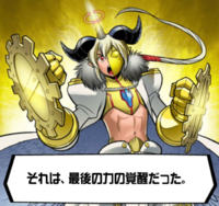 Aegiomon's Chronicle chap.10 19.png