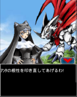 Digimon collectors cutscene 18 3.png