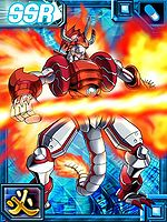 Shinegreymon burst ex2 collectors card.jpg