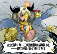 Aegiomon's Chronicle chap.11 14.png