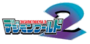 Digimonworld2 logo.png