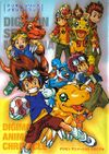 Digimon Animation Chronicle Digimon Series Memorial Book