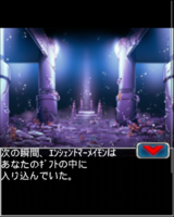 Digimon collectors cutscene 1 13.png