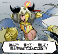 Aegiomon's Chronicle chap.11 10.png