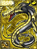 Metalseadramon re collectors card.jpg