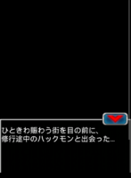 Digimon collectors cutscene 47 1.png