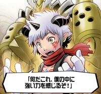 Aegiomon's Chronicle chap.5 11.png