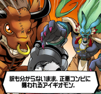 Aegiomon's Chronicle chap.7 11.png