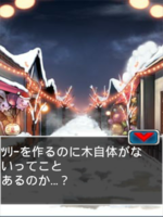 Digimon collectors cutscene 53 7.png