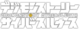 Digimonstorycybersleuth logo white2.png