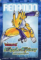 Renamon battle spirit card.jpg
