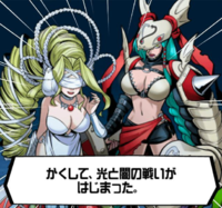 Aegiomon's Chronicle chap.9 24.png
