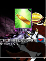 Digimon collectors cutscene 15 11.png