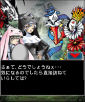 Digimon collectors cutscene 21 12.png