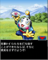 Digimon collectors cutscene 22 7.png