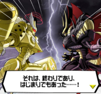 Aegiomon's Chronicle chap.11 25.png