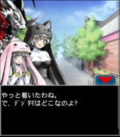 Digimon collectors cutscene 20 1.png
