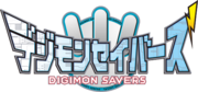 Digimonsavers logo.png