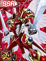 Dukemon Crimson RE+ Collectors Card.jpg