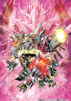 DCG Booster Great Legend Promo.png