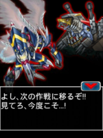 Digimon collectors cutscene 63 34.png