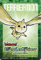 Terriermon battle spirit card.jpg