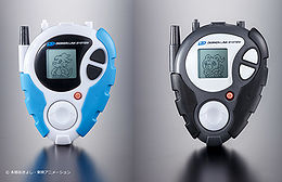 Digivice Toy ver.