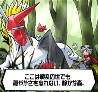 Aegiomon's Chronicle chap.1 1.png